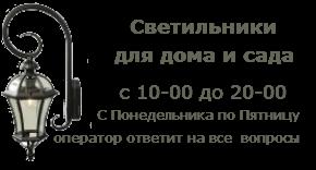 BRAlighting.ru