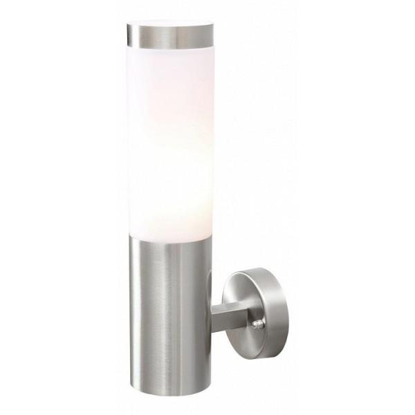 Светильник для ванной 809020401 MW-LIGHT ПЛУТОН