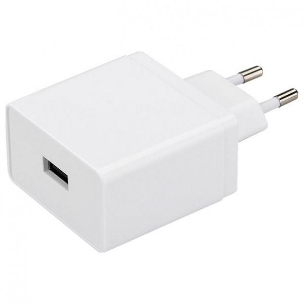 Блок питания Arlight  ARDV-24-5V-USB FAST (Quick Charge, 3A, 24W, White) Arlight