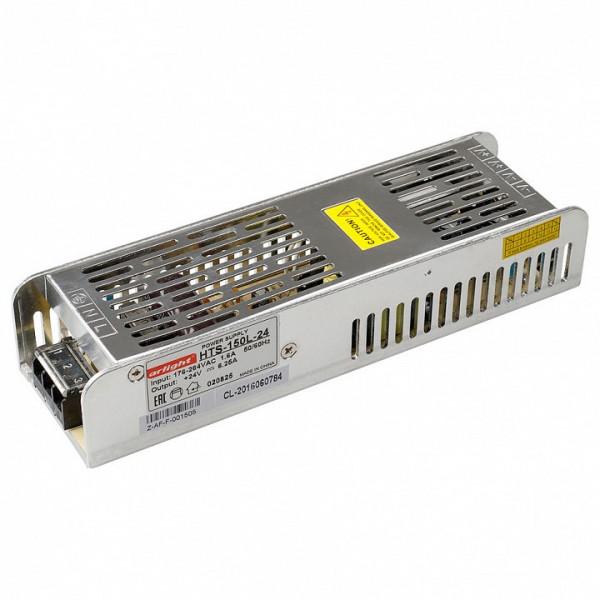 Блок питания 24В 150Вт 020825 Arlight